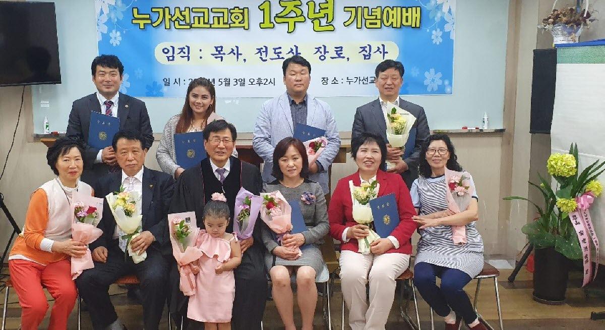 누가선교회 2020년 4월 의료봉사 및 활동