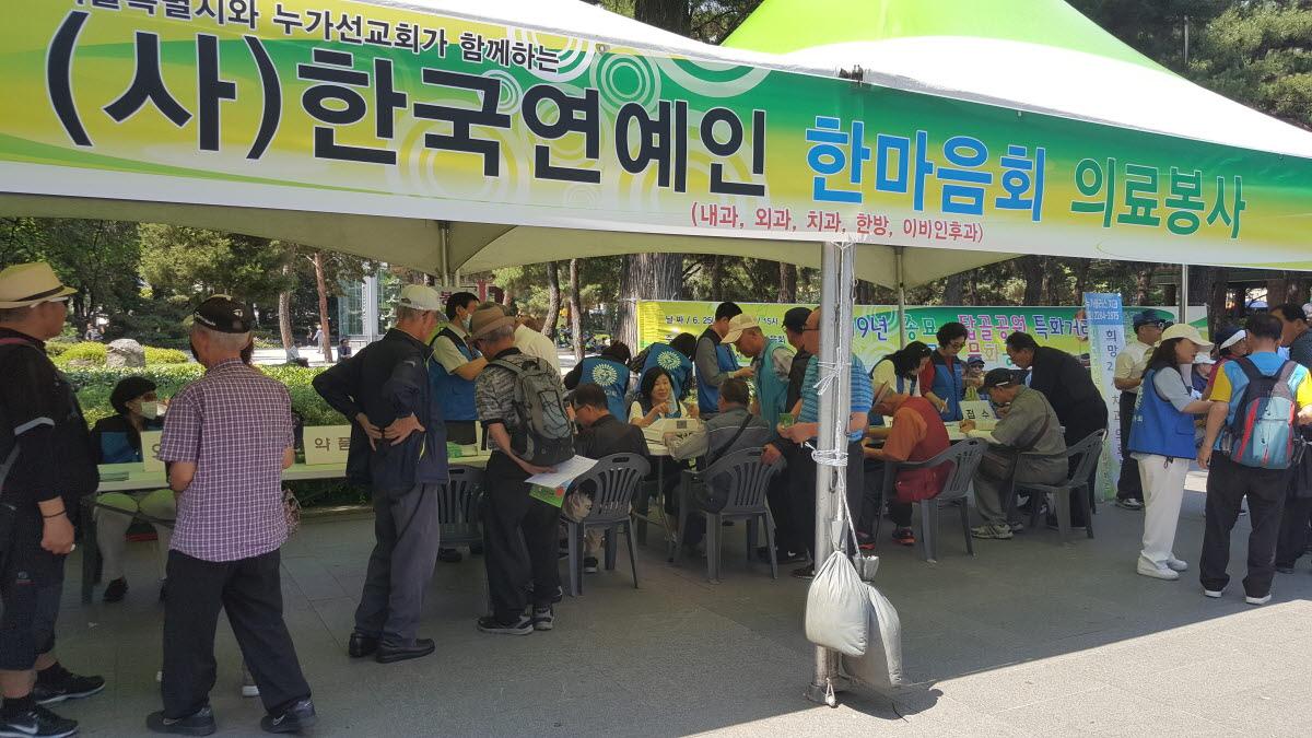 누가선교회 2019년 12월 의료봉사 및 활동 